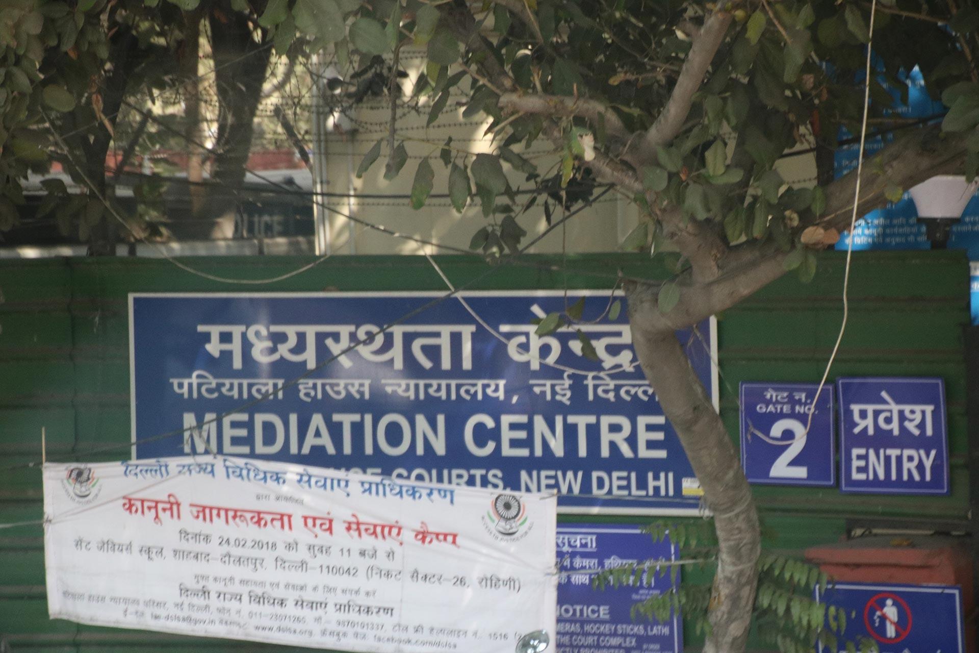 Mediation Centre signage